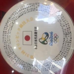 オリンピック皿